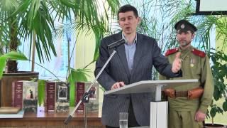 Презентация книги ИД ''Крепостновъ'' в библиотеке им. Герцена