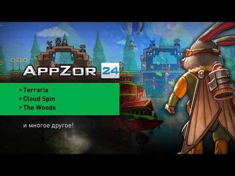 AppZor №24 [Мобильные игры] - Terraria, Cloud Spin, The Woods, Свет HD, Puddle