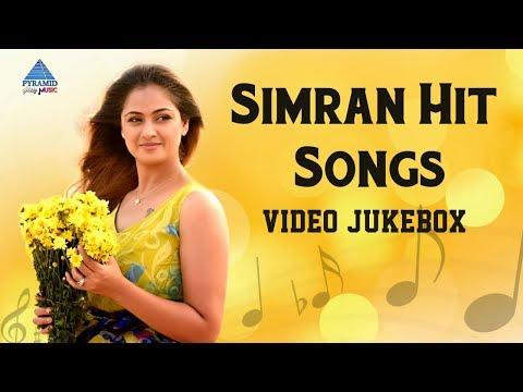 Simran Tamil Hit Songs | Video Jukebox | Tamil Movie Songs | Simran Love Songs | Deva