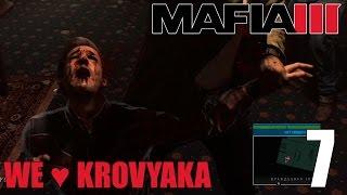 ЖЕСТОКИЙ РЕЖИМ ► Mafia 3 Прохождение на русском #7