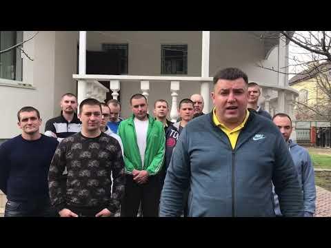 Виталий Сурженко. Сотрудник Международной Антинаркотической Ассоциации