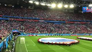 FIFA WorldCup Russia 2018. Russia - Egypt. Russian Anthem - Гимн России перед матчем с Египтом