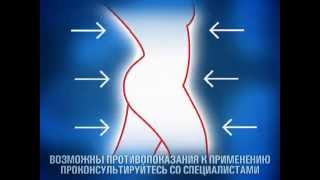 Медицинский центр 'ПРАКТИК'   метод Смелова