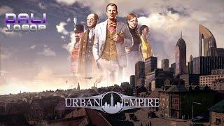 Urban Empire PC Gameplay 1080p