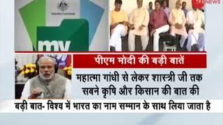 Mann Ki Baat: PM Narendra Modi's 42nd address to nation