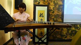 夜上海 Guzheng performance for event brought by Regal Group of Orchestra