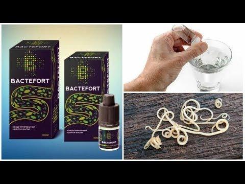bactefort atveres)