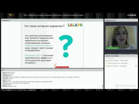 8. Internet marketing basics / Галопом по интернет маркетингу (rus)