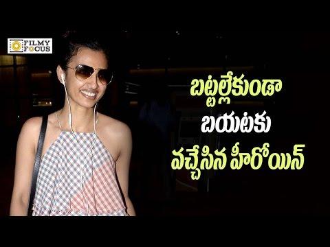 Radhika Apte's Caught Without Pantless in...