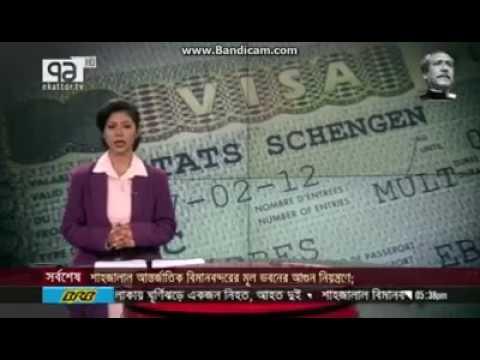 Bangladeshi visa ban in UAE