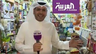 هل ينتهي تراث سوق #المباركية في #الكويت؟