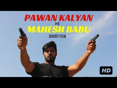Pawan Kalyan vs Mahesh Babu || Short film with English SUB || Directed by CV Ramana