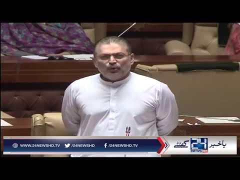 Sharjeel Memon Deplores 'dual Standards' Of NAB