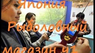 видео Рыбацкий каяк - купить в магазине производителя!
