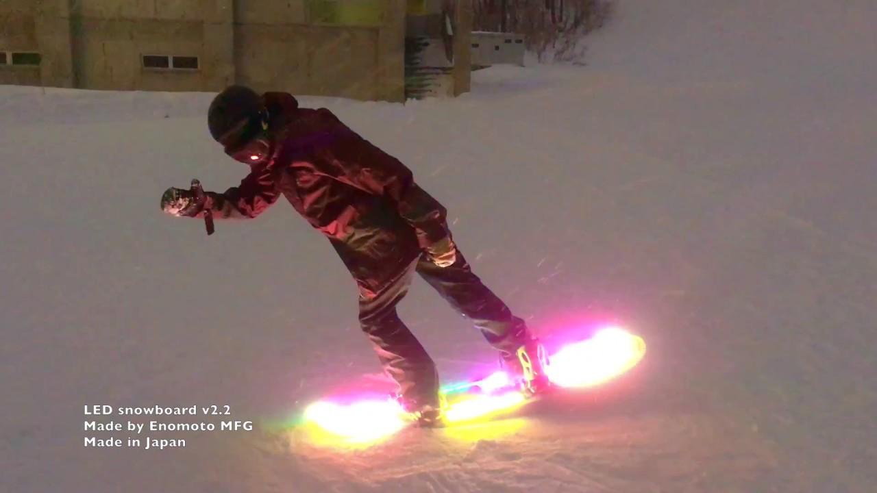 Image Result For Enomoto Snowboard