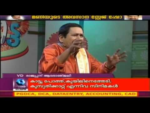 Amittu അമിട്ട് : Remembering VD Rajappan | Part 1