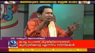 amittu remembering vd rajappan part 1