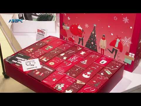 ТРК Аверс: РЕКЛАМА. ЦУМ. Новорічні подарунки у магазині MrSCRUBBER