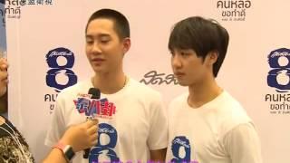 [Eng Sub] MGTV Thai Gossip Episode 35 - White & Captain