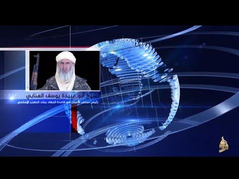 Exclusive: FRANCE 24 questions AQMI jihadist leader