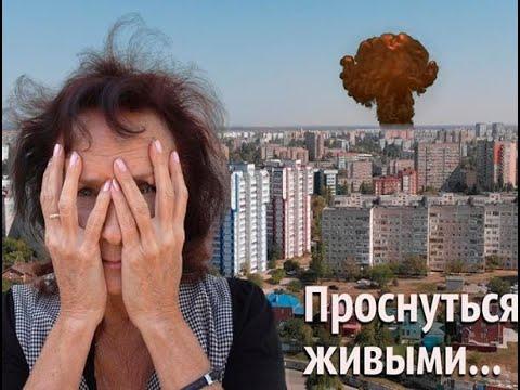 Документальный фильм про теракт 1999 года в Волгодонске