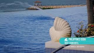 [필리핀 세부 두짓타니호텔] / [PHILIPPINES…