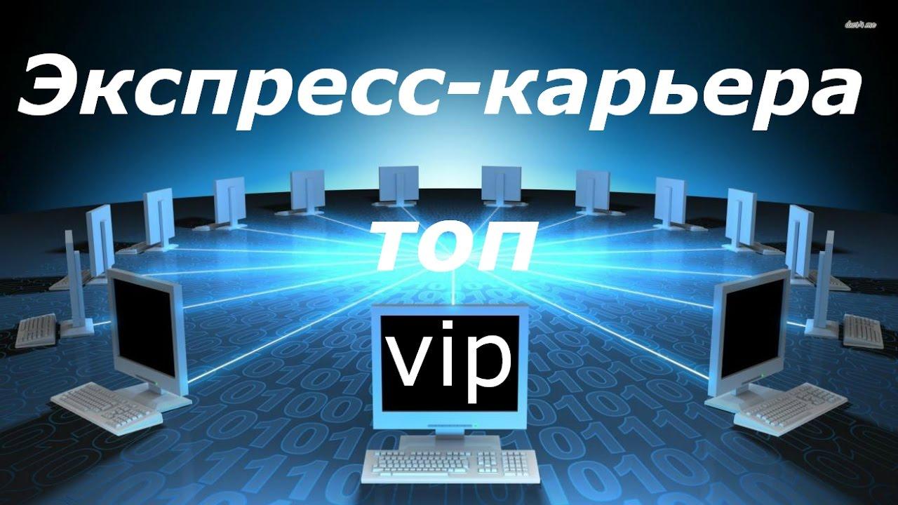 Работа для молодых пенсионеров в сзао москвы