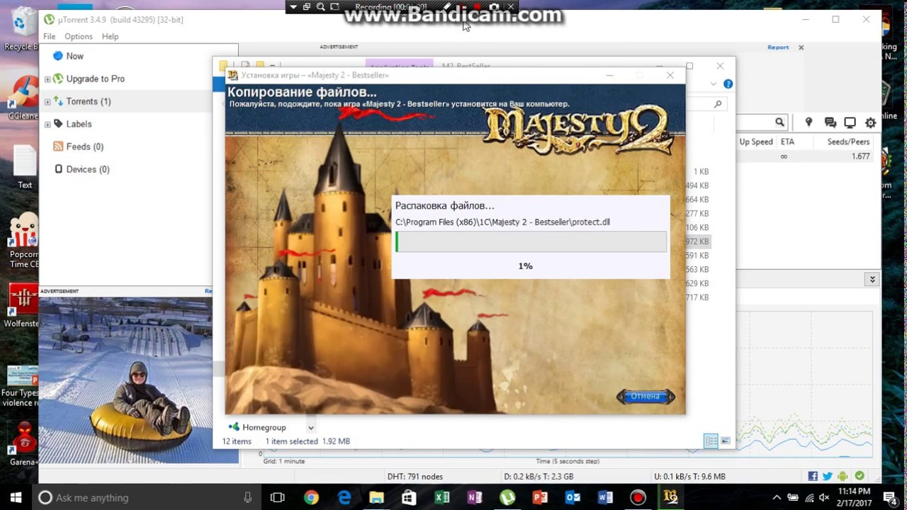How to get majesty 2 collection for free on pc 2017 [windows 7/8.