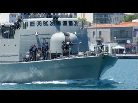 Hellenic Navy missile boat P20 Laskos sailing.