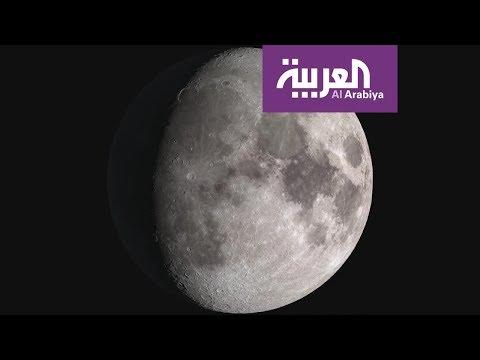 ناسا: هناك مياه على سطح القمر ويمكن الوصول إليه  - نشر قبل 16 دقيقة