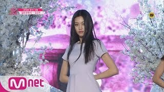 [Produce 101] 1:1 EyecontactㅣKim Do Yeon - ♬At the Same Place @ Concept Eval. EP.10 20160325