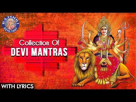 Collection Of Durga Mantras | Devi Mantras With Lyrics | Navratri Special Mantras