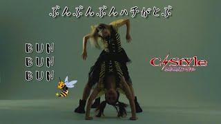 C-Style - 「ぶんぶんぶんハチがとぶ - BunBunBun」 MusicVideo C-StyleのYouTubeチャンネルへようこそ!【チャンネル登録】夜露死苦! 話題奮闘中!マツコ...