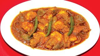 Chingri Macher Dopiaza Recipe - Mouthwatering Chingri Recipe - Delicious Prawn Recipe in Bengali