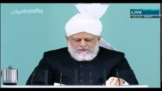 (English) Friday Sermon 22 October 2010 Part 2/5