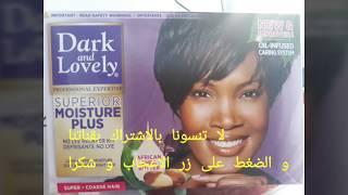 طريقة استعمال ترطيبة الشعر dark and lovely مع الحلاق Djoe Barber