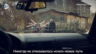 """Саундтрек сериал Турецкий сериал """"Песня жизнь"""""""