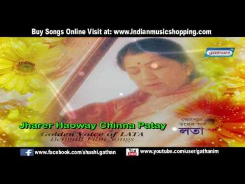 Jharer Haoway Chinna Patay | Golden Voice of Lata | Lata Mangeskar | Bengali Sad Songs