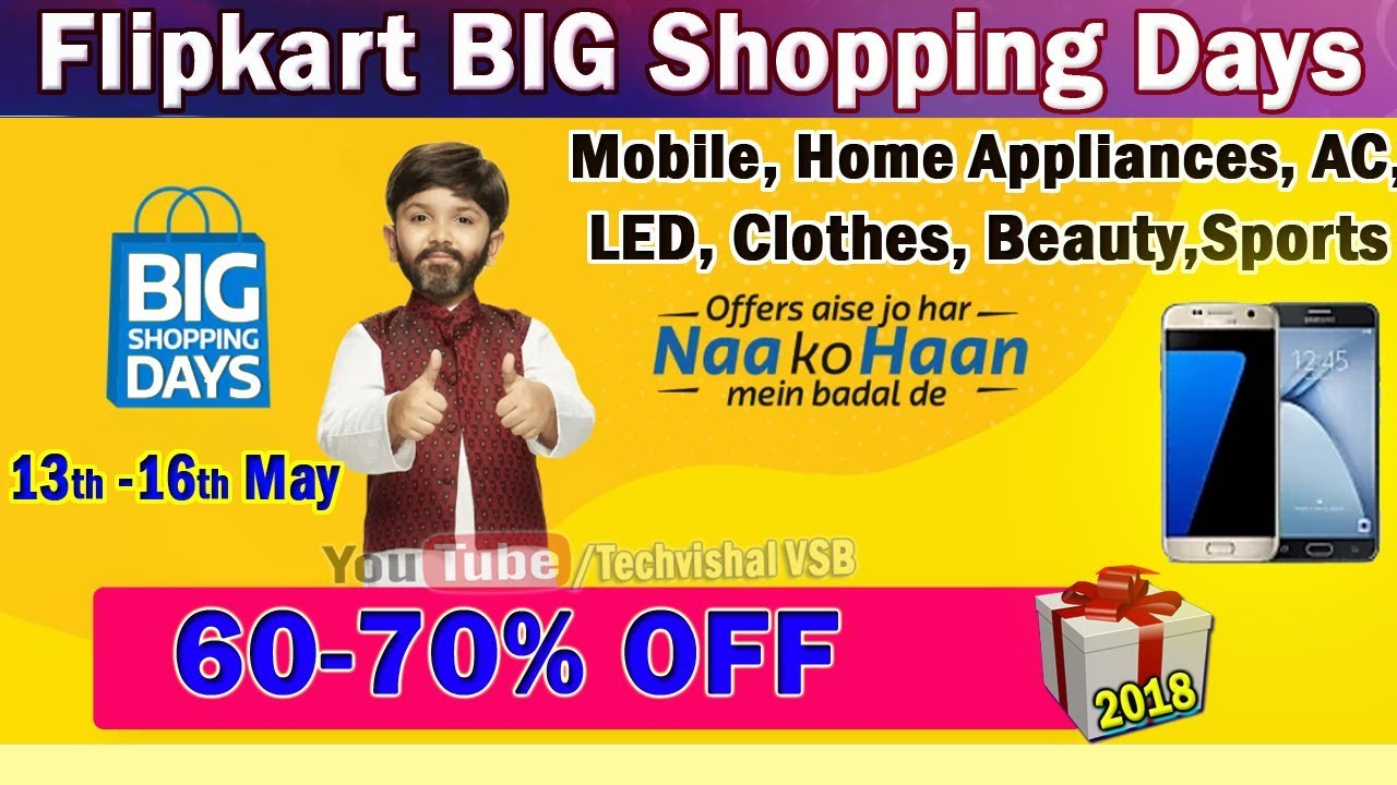 Image result for flipkart shopping days from 13 may to 16 may 2018