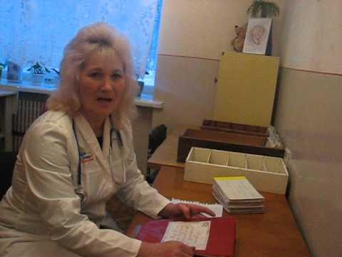 Тернопіль: Лікування ГРВІ та грипу