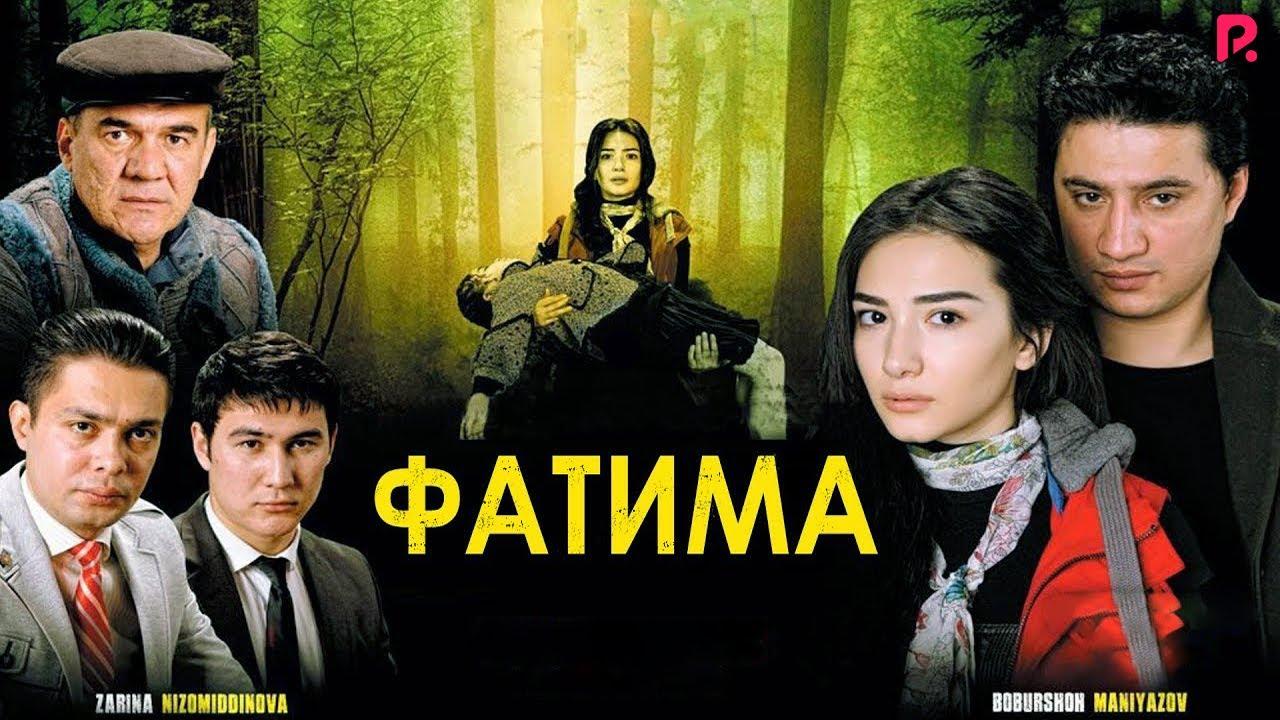 Армианские филий с русский переводом