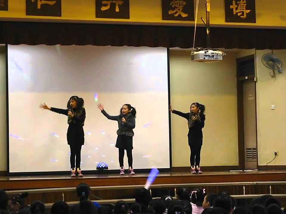 MCYOS 歌唱比賽 - YouTube
