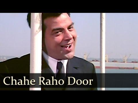 Chahe Raho Door Chahe Raho Paas - Dharmendra - Tanuja - Do Chor - Kishore Lata Duet - R.D.Burman Mp3