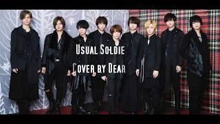 「歌ってみた」Hey! Say! JUMP - Usual Soldier (Cover by Dear9 ft Shizu)