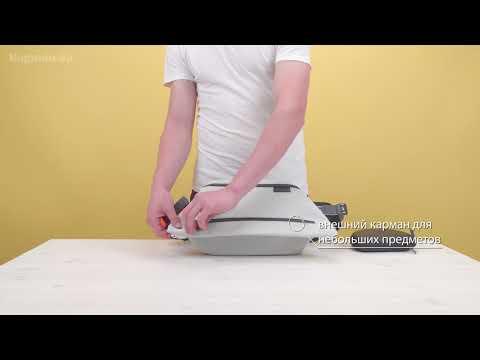 Обзор городского рюкзака Cote&ciel Isarau Eco Yarn Silver