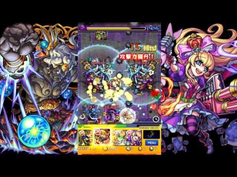 《愛麗絲  不動明王》【モンスト 怪物彈珠 Monster Strike】