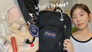 what's in my bag? | school bac…