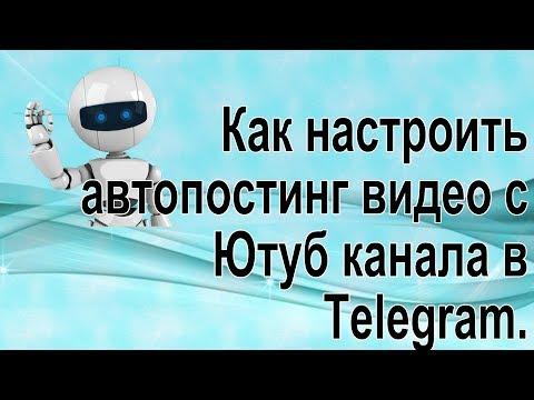 Telegram (мессенджер) — Википедия