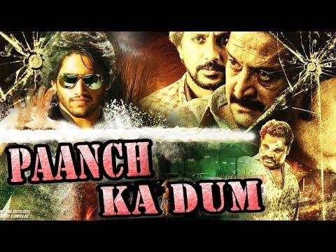 Watch Online Paanch Ka Dum Full Hindi...