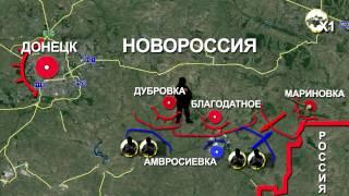 Боевые сводки Новороссии за 24 июля 2014. Новости Новороссии сегодня